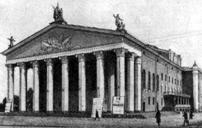 Театр оперы и балета им а малдыбаева